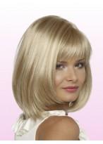 Petite Poppy Stunning Bob Style Grey Wig
